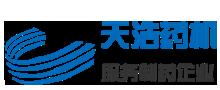 河南天浩制药app1manbetx全站app下载有限公司